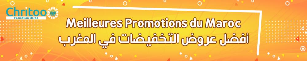 promotion maroc